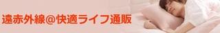 enseki_title.jpg